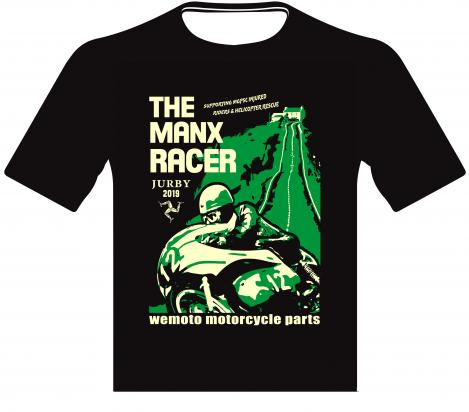 2019 T-Shirt Jurby Help the Isle of Man TT Helicopter Fund Size Small (Chest 34-36 inch)