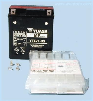 yamaha ybr 125 10 battery yuasa parts at wemoto the uk 39 s