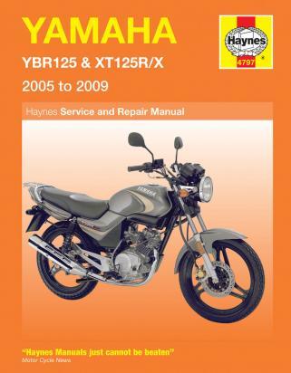 Руководство по ремонту yamaha ybr 125