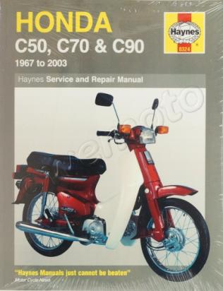 Honda C 70 ZC 82-83 Manual Haynes