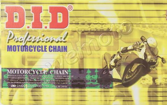Suzuki GS 550 LX (Custom) (UK Model) 81-82 Chain DID VX Heavy Duty X-Ring