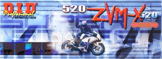 Suzuki GSXR 750 J (GR77B) (French Market) 88 Chain DID ZVM-X Super Heavy Duty X-Ring