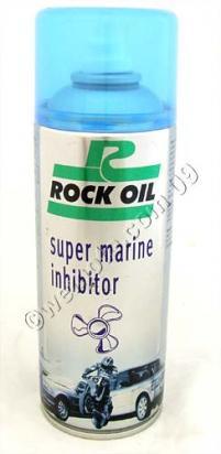 Maintenance Spray - Rock Oil Super Marine Inhibitor 400ml