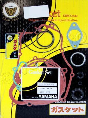 Yamaha YZ 125 S 86 Set Guarnizioni - Completo