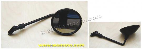 Yamaha RD 250 LC 80-82 Specchio Retrovisore Destro