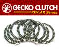 Kawasaki KX 80 E1 83 Clutch Friction Plate Kit Kevlar - Gecko