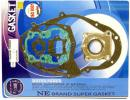 Suzuki ZR 50 SLKX 81 Gasket Set - Full - NE