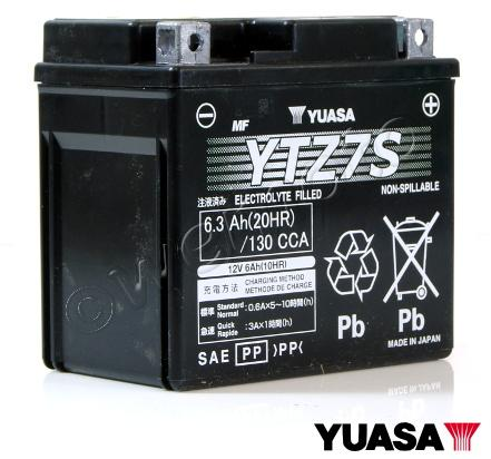 Picture of Yamaha MW 125 Tricity 18 Battery Yuasa High Performance Maintenance Free