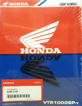 Picture of Workshop Manual - Honda VTR 1000 SP1 2000-2003
