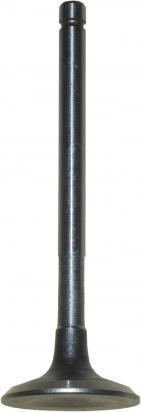Picture of Valve Inlet