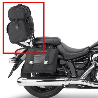 Picture of Backrest With Detachable Small Luggage Carrier XVS950