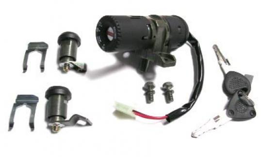 Ignition Switch Plus Lock Set