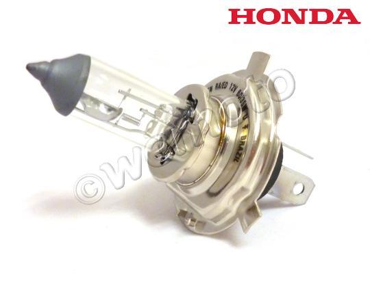 Picture of Headlight Bulb 12V 60/35W Halogen Japanese Market - Honda NC30 Kawasaki ZXR and more