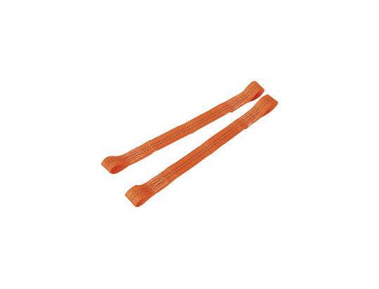 Picture of Sealey Tie Down Securing Loop - Pair
